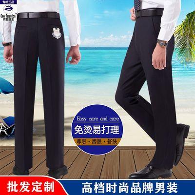 秋冬季商务西裤男士免烫休闲正装厚款黑色西装裤高腰宽松直筒男裤