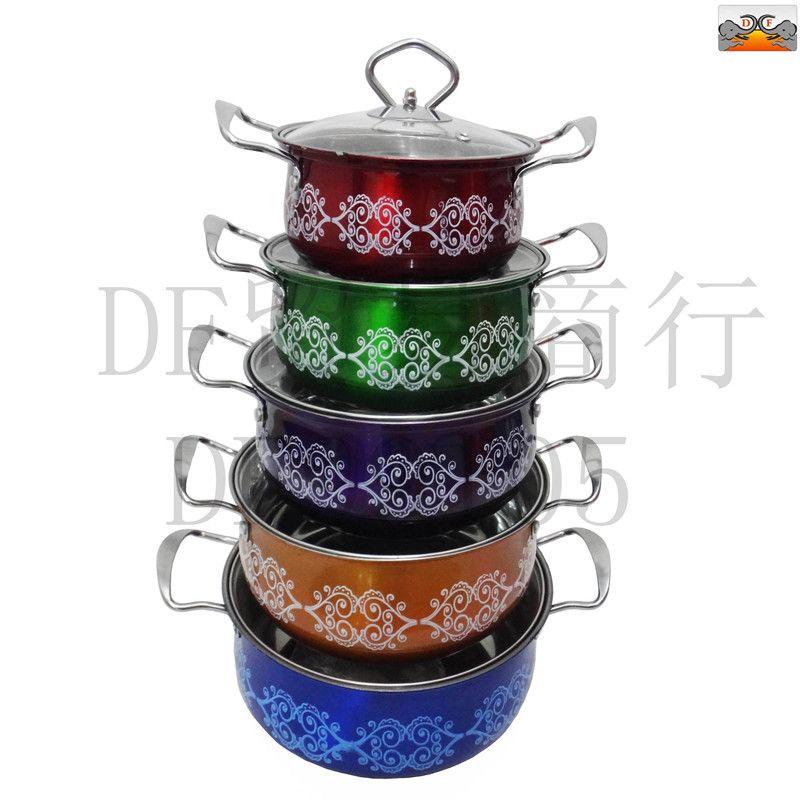 DF99105  彩色弧形五件套锅    DF  TRADING HOUSE