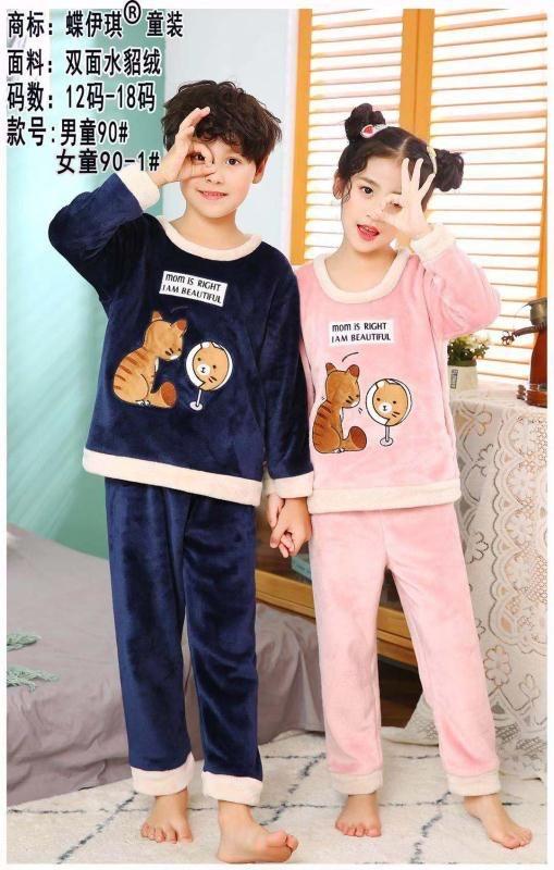 小孩绣花法兰绒睡衣套装,家居服男孩女孩都有。