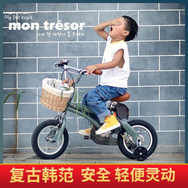 Montresor/Monvelo韩国儿童自行车小孩脚踏车12/14/16寸宝宝童车