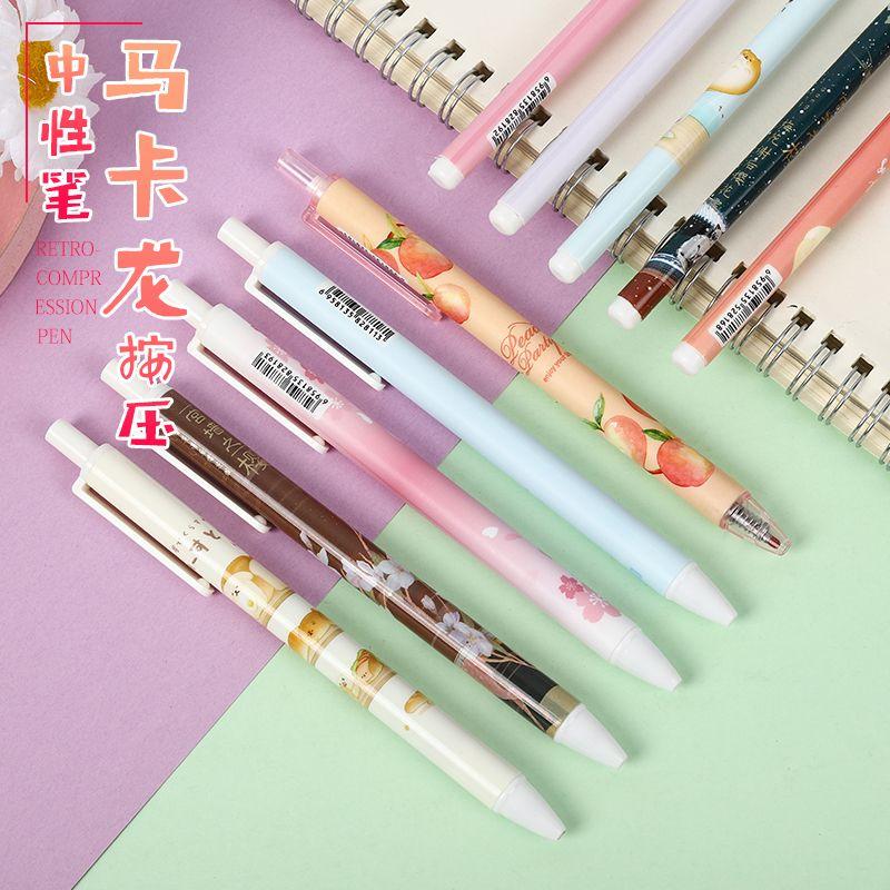 义乌好货韩版中性笔高颜值学习用品学生文具考试用黑色笔古风可爱