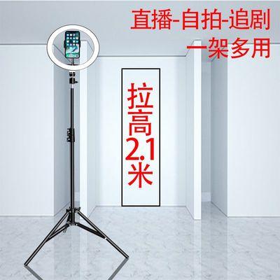 10寸(26㎝)直播灯美颜灯主播灯手机支架多功能三脚架