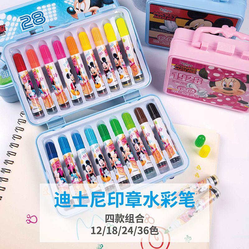 Z6145热卖款儿童盒装18色儿童小学生手提绘画印章水彩笔无