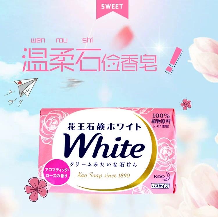 花王香皂3p
