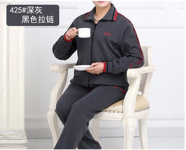 春秋季中老年运动服套装女装大码妈妈装两件套中年妇女休闲外套棉