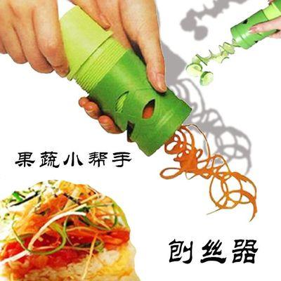 新款塑料刀片黄瓜双面刨蔬菜水果双面刨刀旋转刨丝器