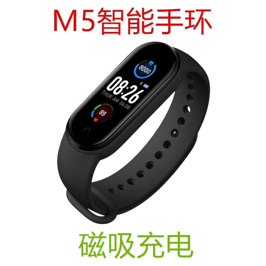 M5 智能运动手环 计步心率手环