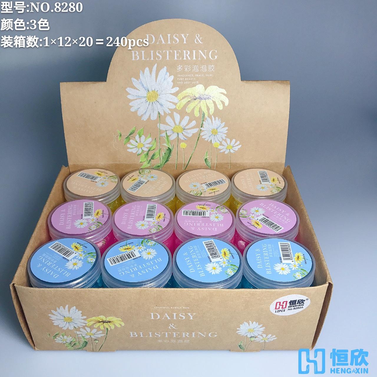 8280小雏菊