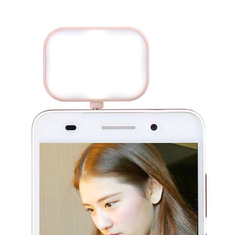 充电补光灯 手机通用自带LED灯夜间拍照神器补光可照明