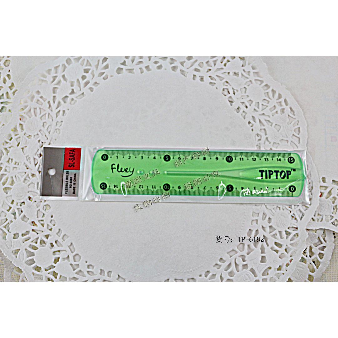 工厂直销30厘米软直尺PVC圆头软尺学生文具学习用品可定制规格
