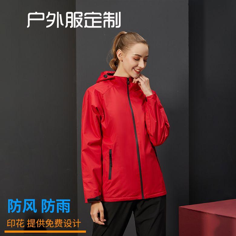 单件加绒户外服冲锋衣 团体班服定制 来图印字 印花