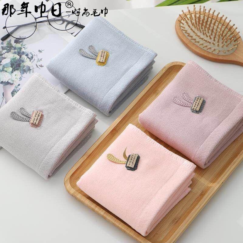 兔耳朵童巾