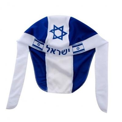 以色列🇮🇱球迷帽子,可来样定做
