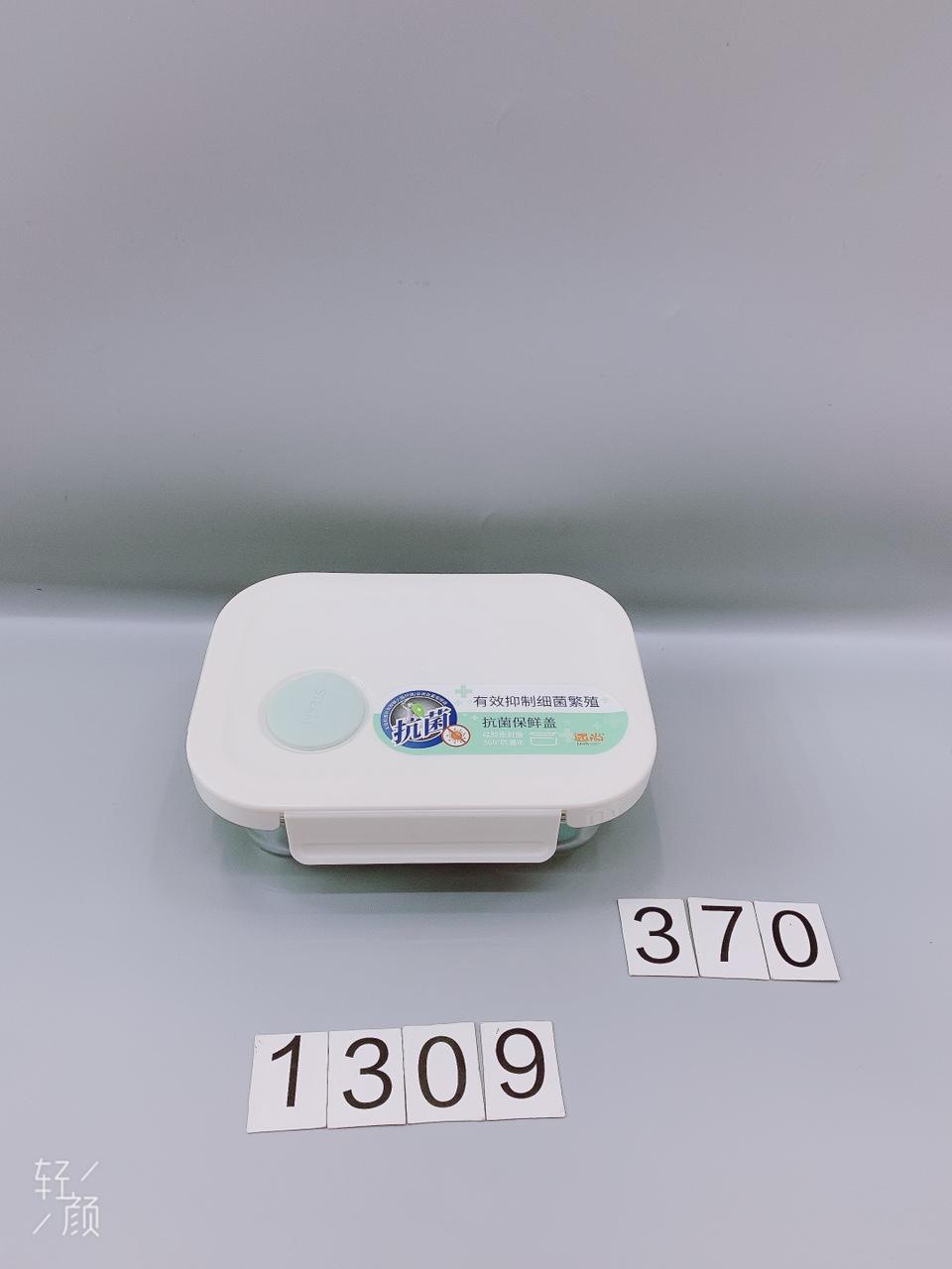 YN1309 370ML长方形玻璃保鲜盒 15*11.5*5.5CM