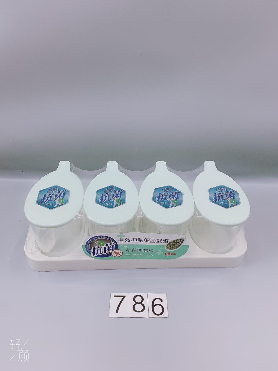 YN786水滴四组调味盒