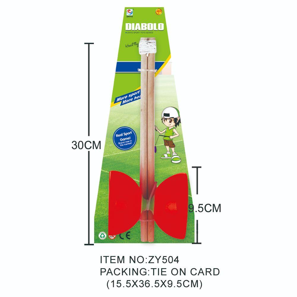 儿童体育空竹、空竹(绑板)直径9.5CMZY504