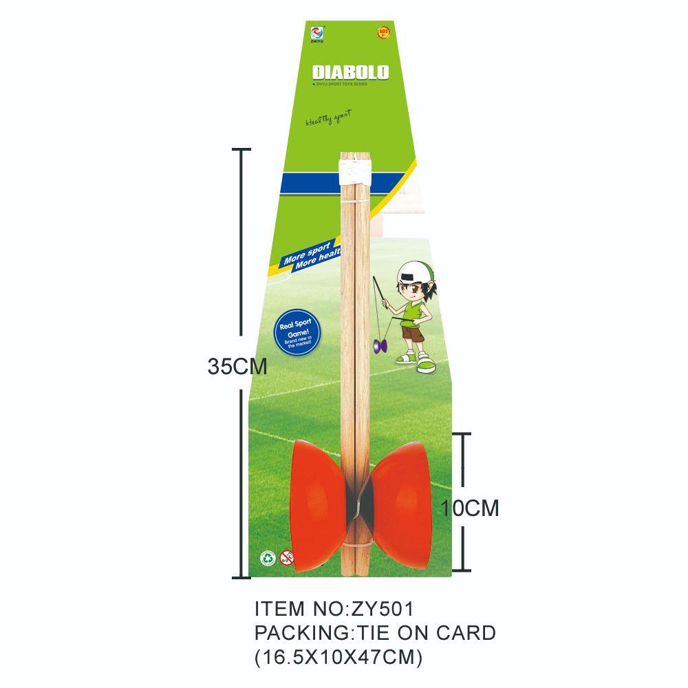 儿童体育空竹、空竹(绑板)直径10CMZY501