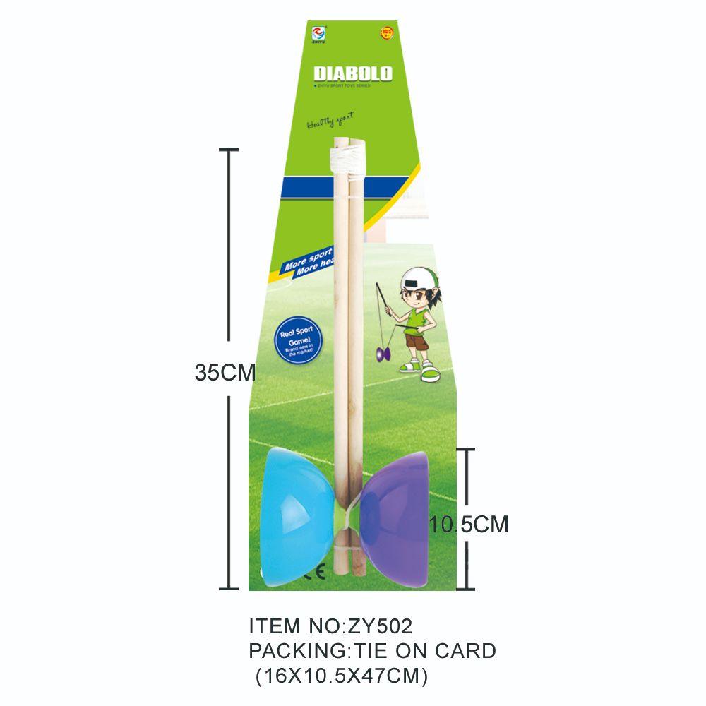 儿童体育空竹、空竹(绑板)直径10.5CMZY502