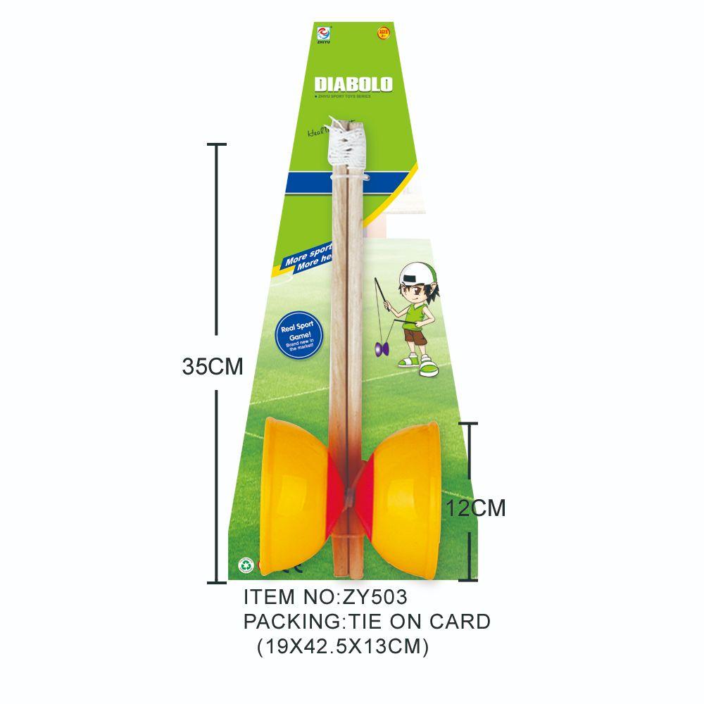 儿童体育空竹、空竹(绑板)直径12CMZY503
