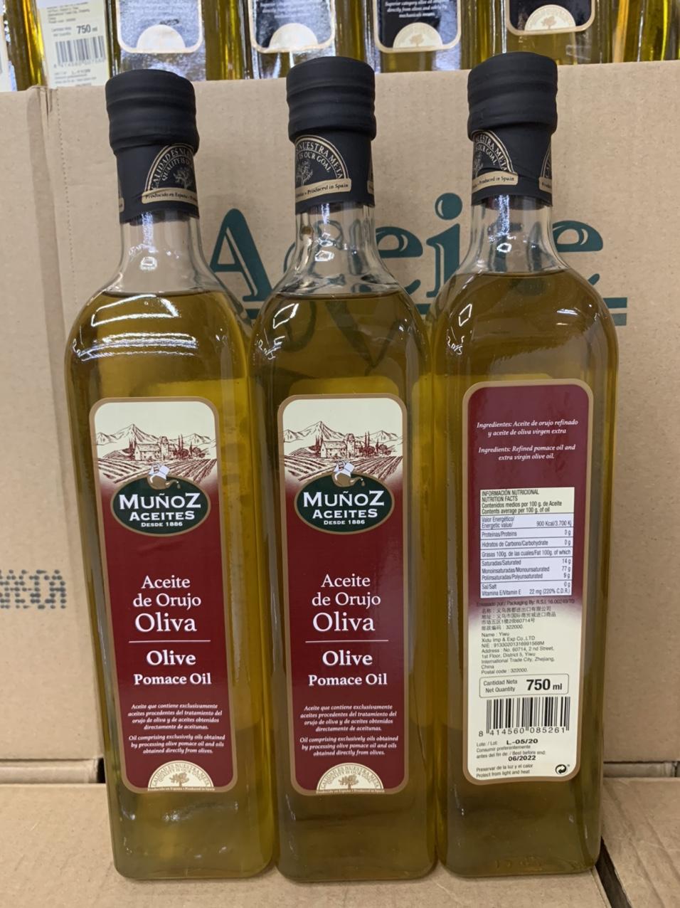 西班牙果渣橄榄油