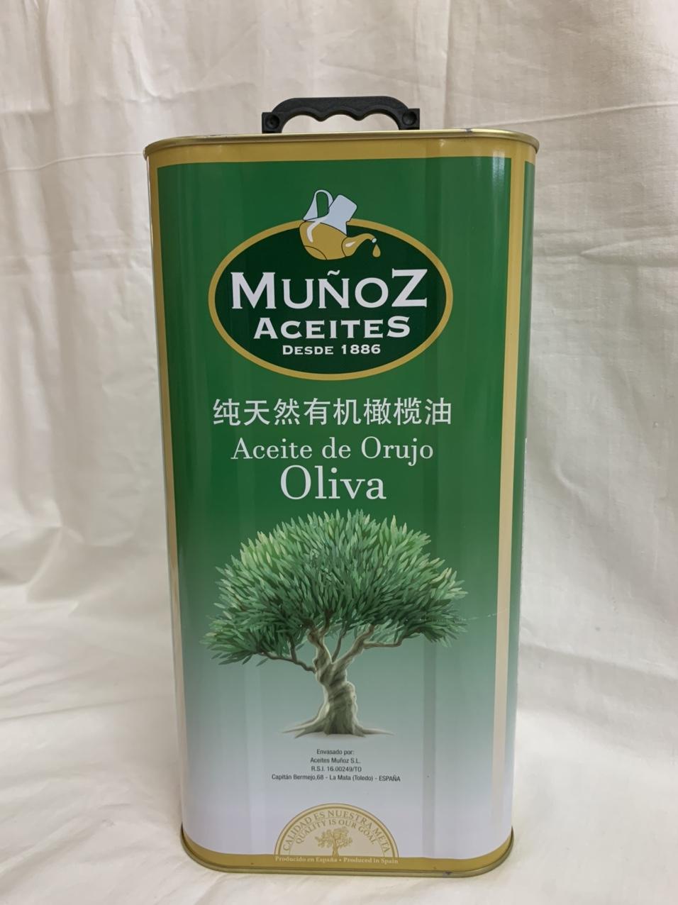 西班牙果渣橄榄油5升