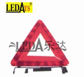 三角警告牌