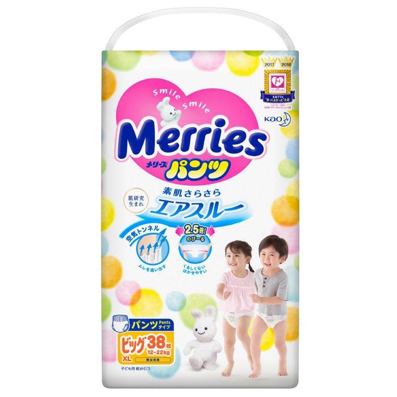 花王妙而舒Merries婴儿学步裤 纸尿裤XL38片
