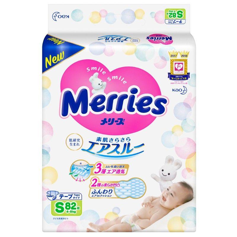 花王妙而舒Merries婴儿纸尿裤 S82片(4-8kg)小号婴儿尿不湿