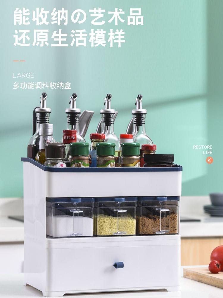 时尚多功能厨房置物架油盐酱醋调味盒调料罐瓶套装组合刀架一件代