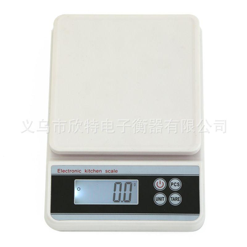 厂家批发便携家用防水厨房秤 迷你简易计数烘焙秤精准干电池台秤