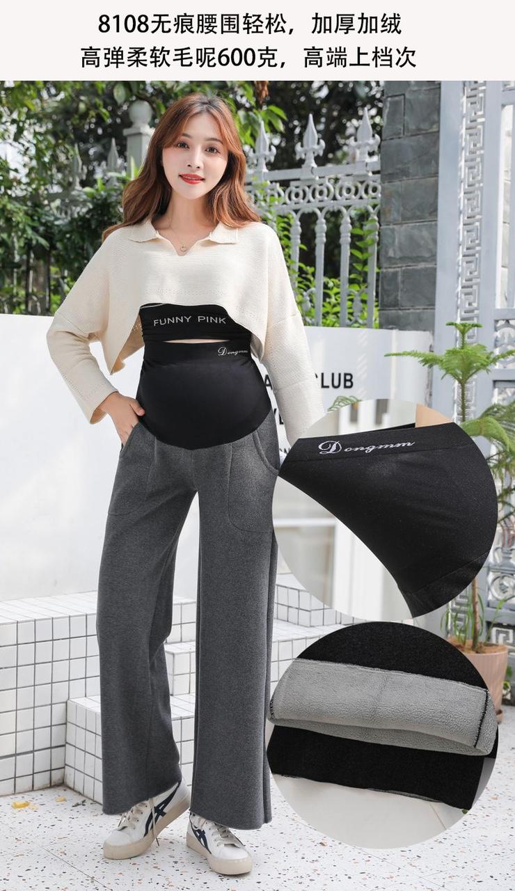 高腰孕妇裤