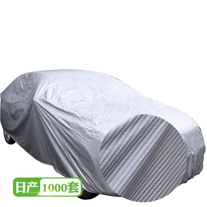 碳纤纹PVC汽车车衣车罩定制Logo包装防晒防雨防雪防刮保护车罩