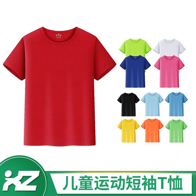 儿童短袖t恤运动定制夏季运动健身服速干背心跑步训练T恤衫