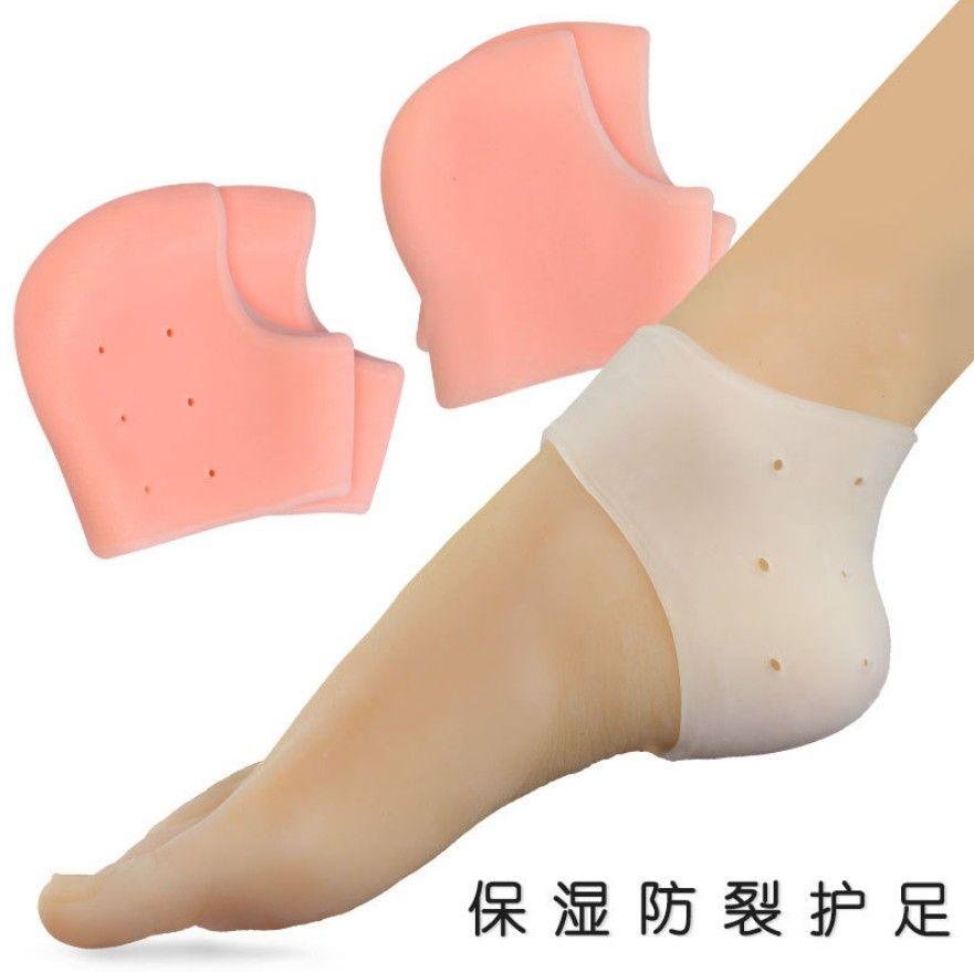 硅胶保护套足跟套脚后跟保护套防足裂套
