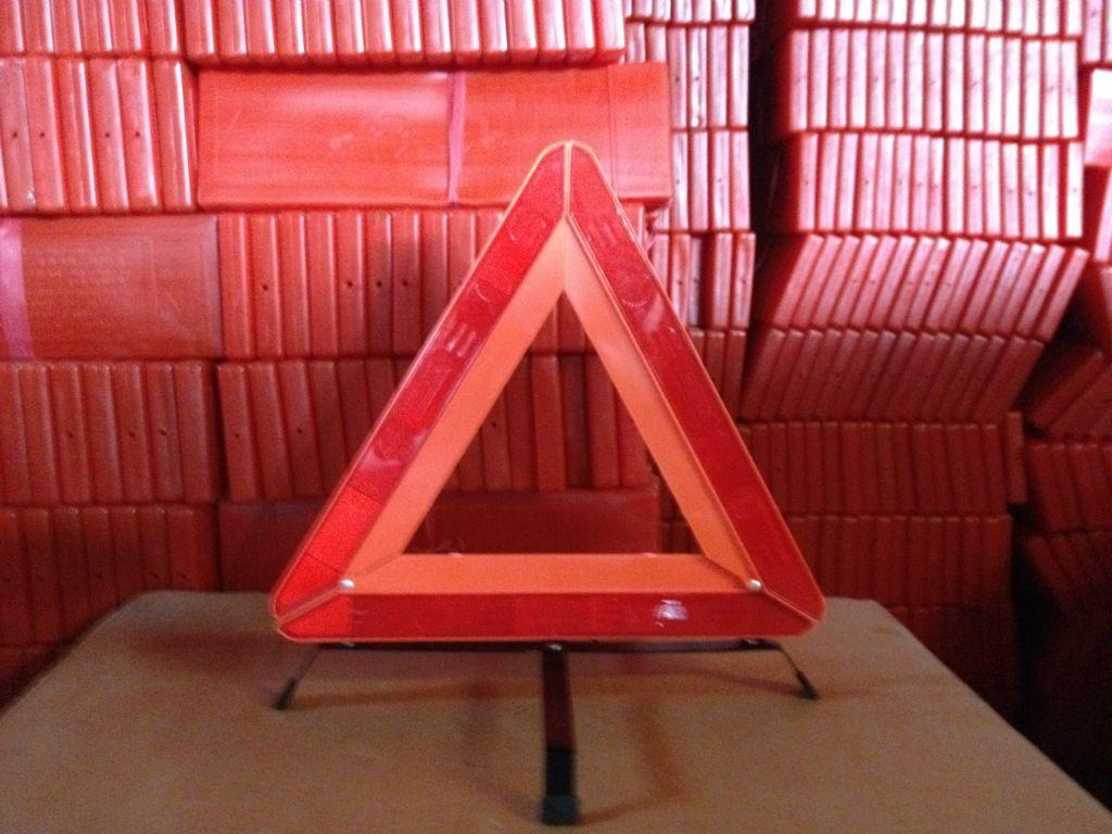 车警示牌 车用三角警示架 道理安全三角警告牌 反光三角牌