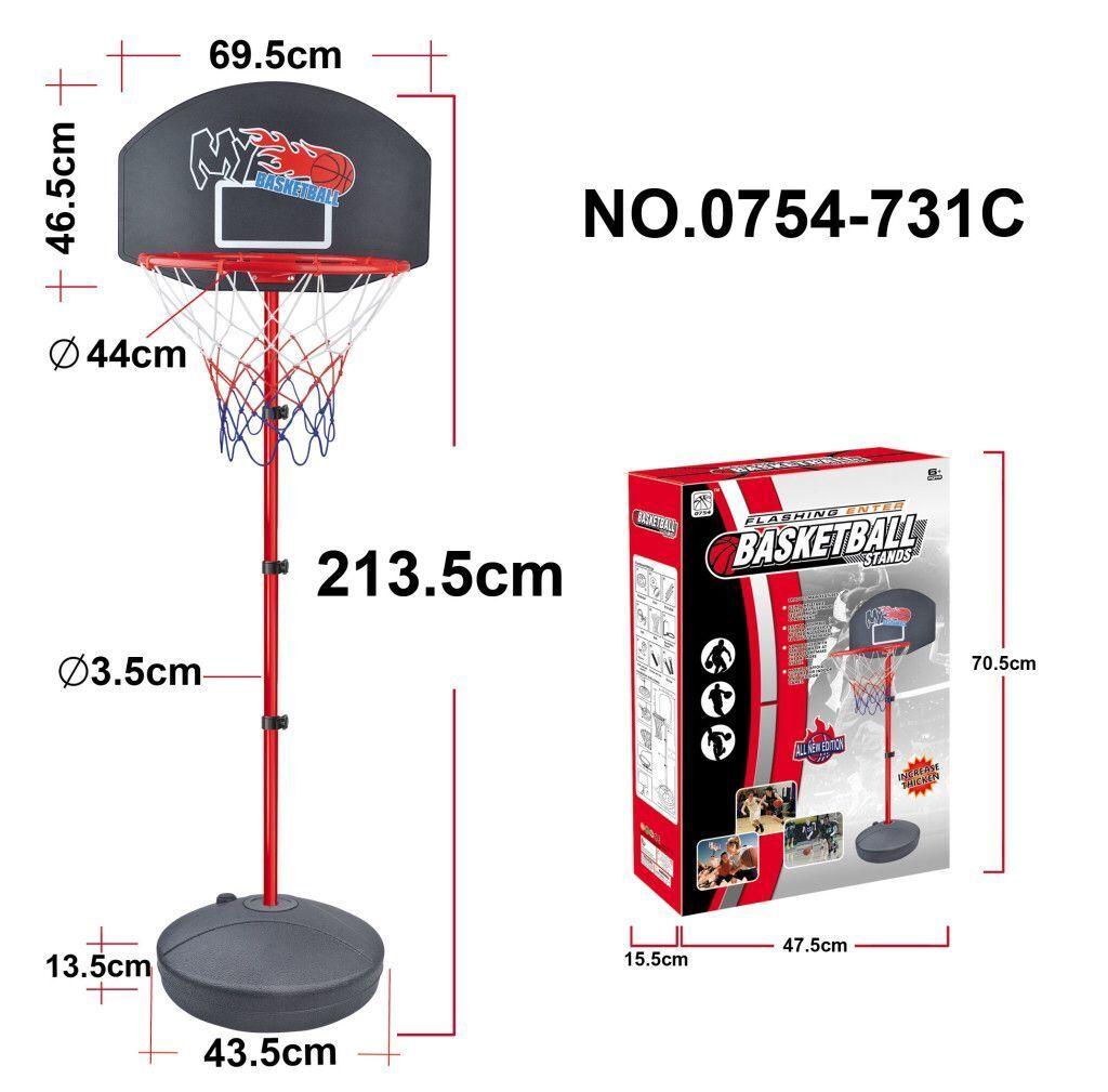 儿童体育篮球架、铁杆篮球架731C