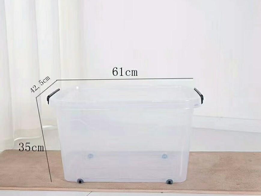 65升透明储物箱
