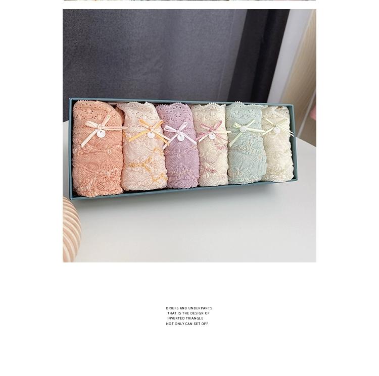 秘语内裤女款抗菌透气纯棉中腰莫代尔精品6条盒装性感甜美蕾丝内裤