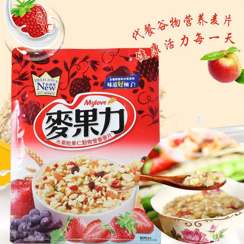 台湾进口麦果丽早餐麦片250克/袋