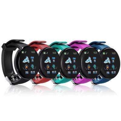 D18圆屏智能手环彩屏睡眠监测防水计步男女运动智能手环