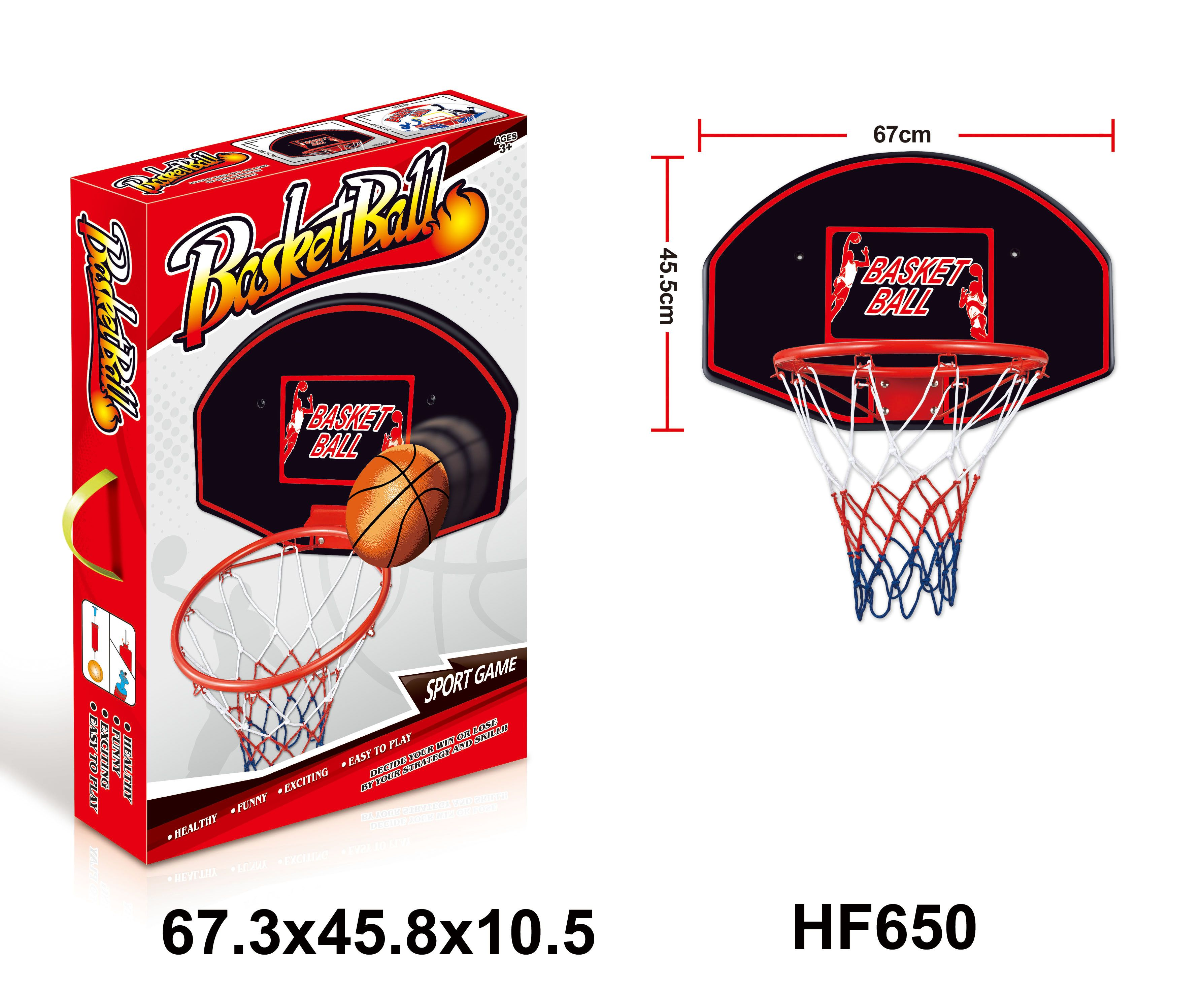 儿童体育篮球架、彩盒大型篮球板HF650