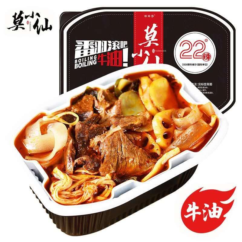 兔兔到家 莫小仙麻辣牛肉方便自热火锅   长盒