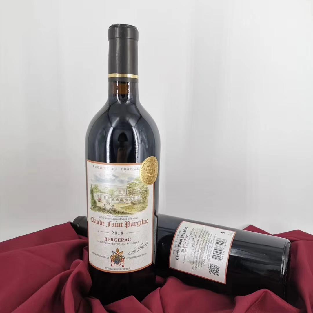 巴杰罗珍藏干红葡萄酒