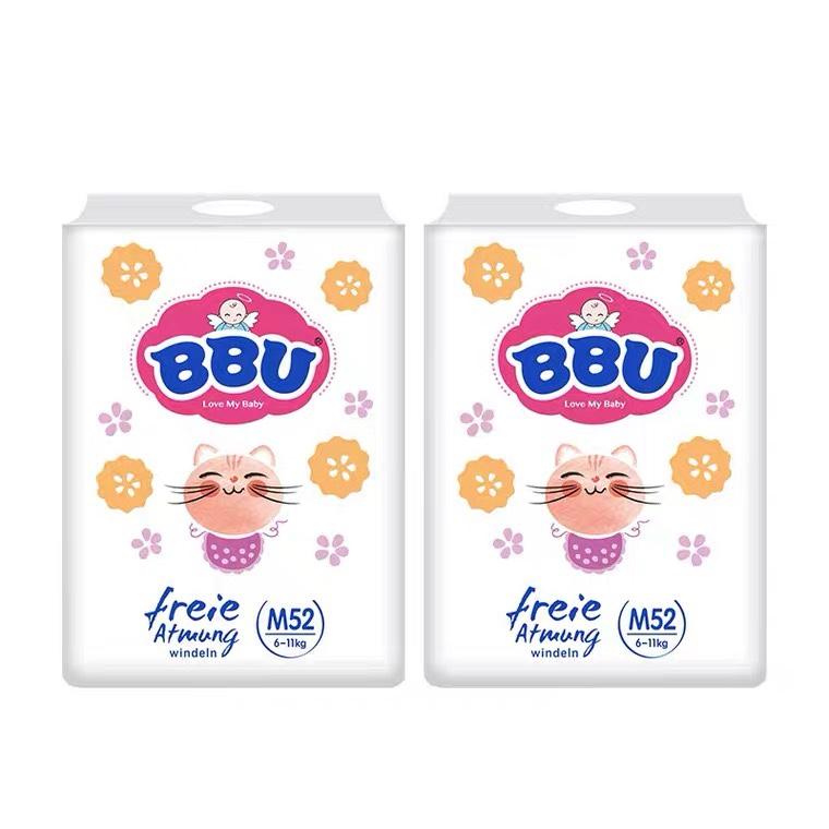 BBU自由呼吸纸尿裤系列M52
