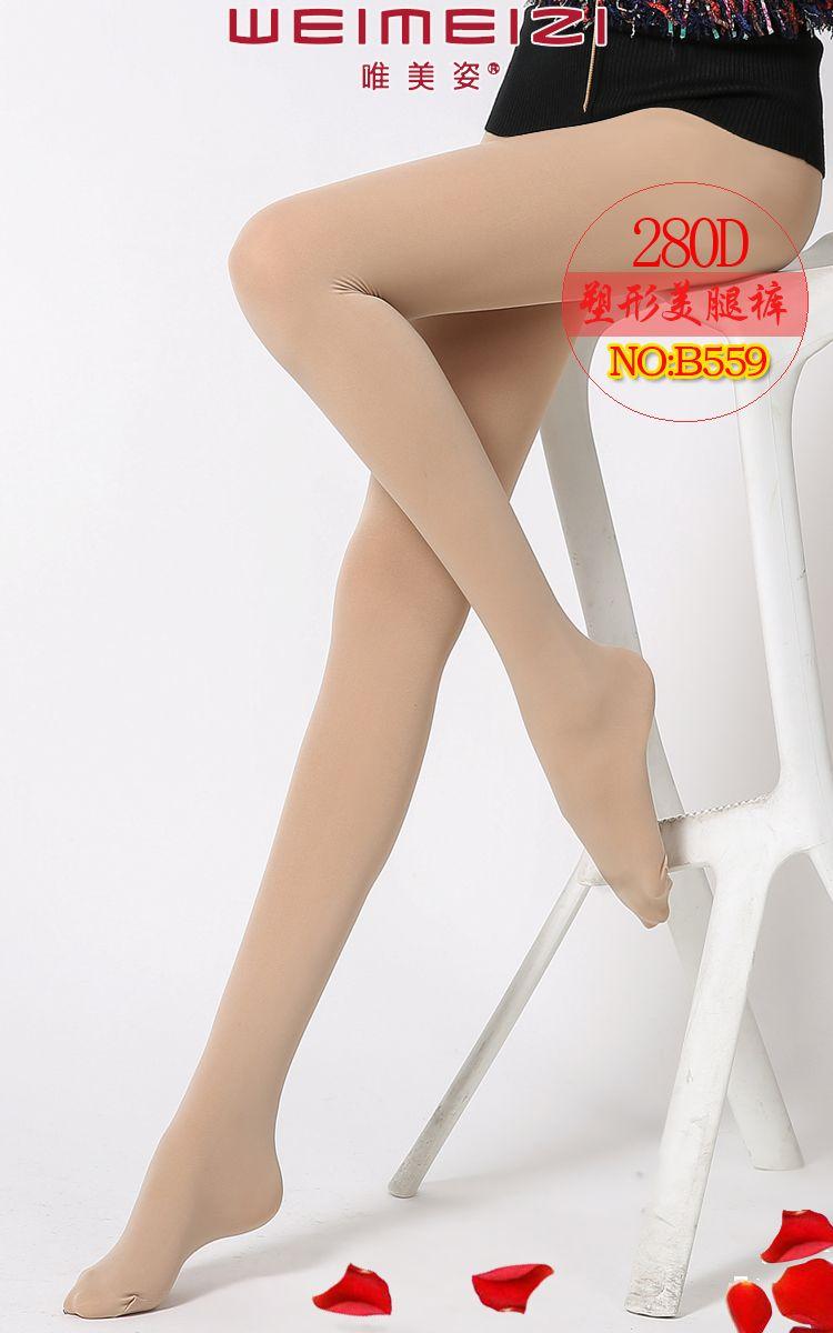 唯美姿280D锦纶面膜春秋款女式连裤袜打底袜厂家批发现货