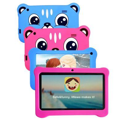7寸平板电脑 儿童线上教学 上课 Q88平板电脑 安卓学习平板电脑