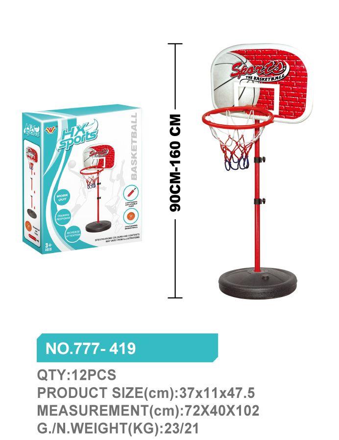 儿童体育篮球架、塑料框篮球架777-419