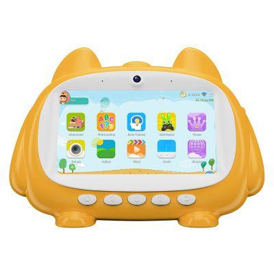 工厂批发7寸IPS高清1G16G儿童平板电脑AI智能语音益智早教学习机