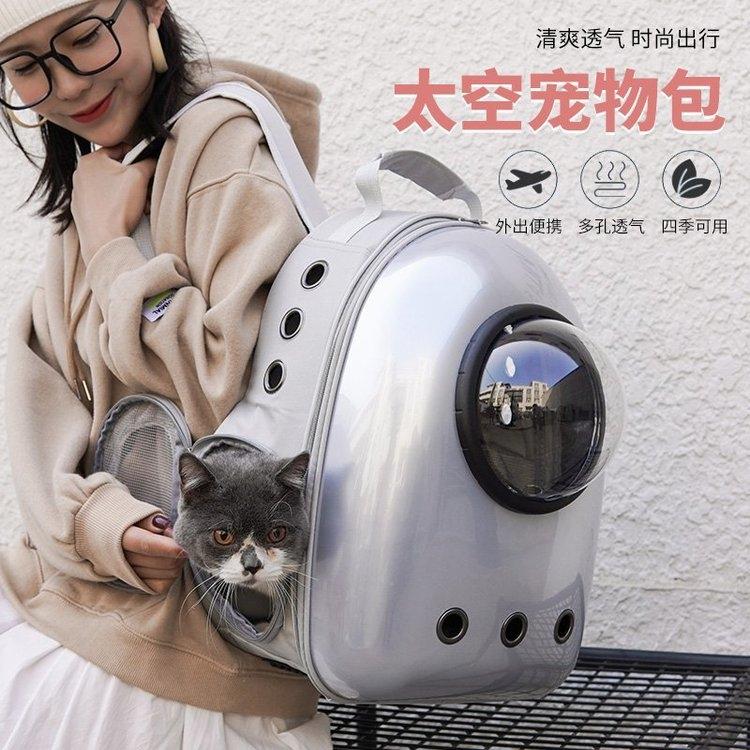 太空宠物包 清爽透气 时尚出行 鼎赫箱包 DH-8019