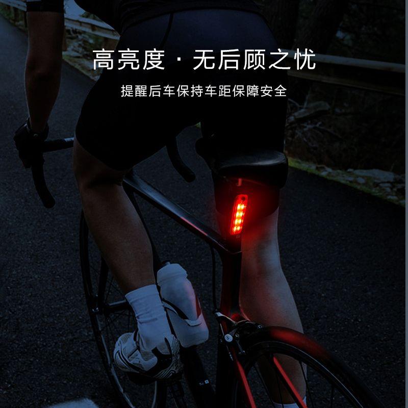 跨境自行车灯夜骑充电车前灯强光山地车单车喇叭超响骑行装备